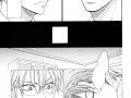 Ikasama_Memori_011