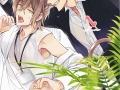 [MC] Kedamono Arashi - 002
