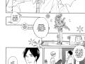 [EVA]_&_[derHimmel]_Tadaima_Okaeri_v01_c01_pg012