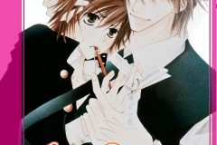 Junjo-Romantica-1-cover