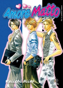 AmoreMatto_cover