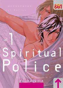 SpiritualPolice01_COVER