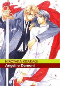 ANGELI_E_DEMONI001