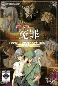 Enzai_game
