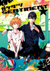 Haikyuu!! - 001a - Cover