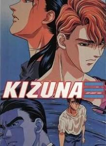 Kizuna-cover