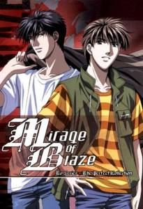 Mirage_of_Blaze_Rebels_of_the_River_Edge