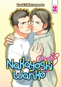 nakayoshiwankoCOVERfile copia