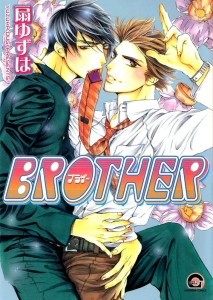 BROTHER_001