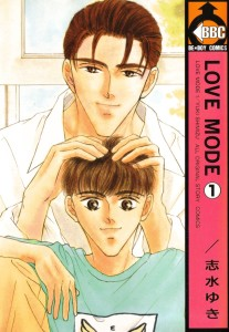 Love_Mode_cover01_v01