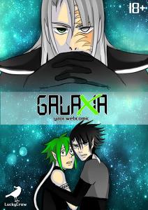 galaxia cover