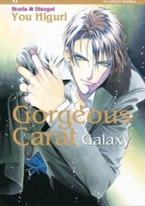gorgeous-carat-galaxy