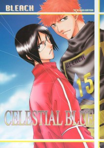 Bleach dj - Celestial Blue