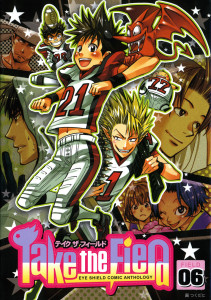 Eyeshield 21 dj - Time machine