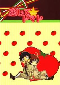Hetalia dj - Koishite Tomato