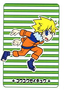 Naruto dj - Oikikekko