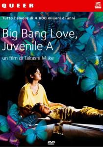 2558-BigBangLoveJuvenileA