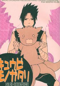 Naruto dj - Kyuubi Monogatari