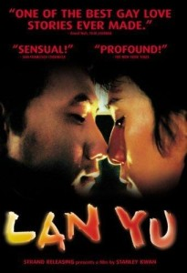 lan-yu-(2001)-large-picture