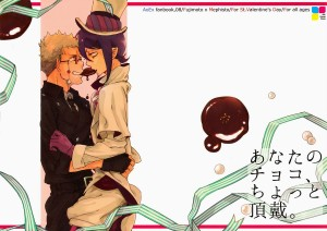 Ao no Exorcist dj - Give Me a Piece of Your Chocolate