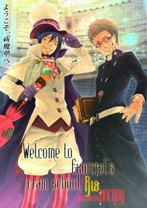 Ao no Exorcist dj - Welcome to Exorcist's Cram School
