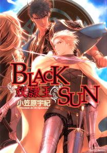 Black_Sun_Doreiou_Vol.01_Cap.01_001_DC