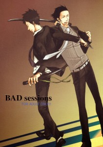 Katekyo Hitman Reborn! dj - Bad Sessions