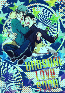 Katekyo Hitman Reborn! dj - Unusual Love Song