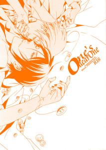 Kuroshitsuji dj - One's Dear One