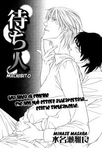 Machibito_pg001