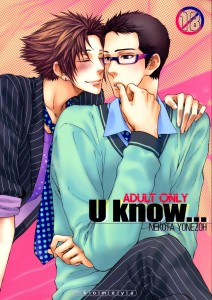 Otona Keikenchi dj - U Know...