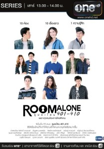 RoomAlone221