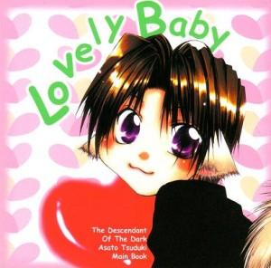 Yami no Matsuei dj - Lovely Baby