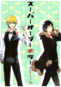 Durarara!! dj - Super Order Killer