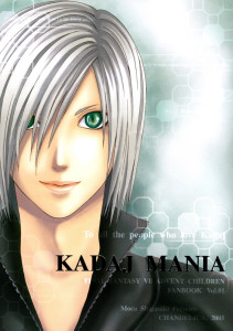 Final Fantasy Advent Children dj - Kadaj Mania