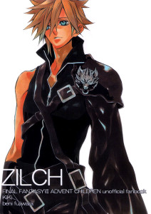 Final Fantasy VII Advent Children dj - Zilch