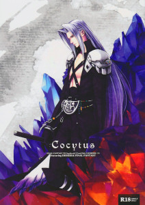Final Fantasy VII dj - Cocytus