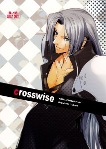 Final Fantasy VII dj - Crosswise