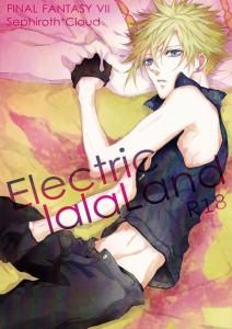 Final Fantasy VII dj - Electric Lala Land