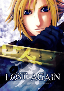 Final Fantasy VII dj - Lost Again