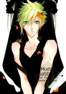 Final Fantasy VII dj - Muddy Sabbath