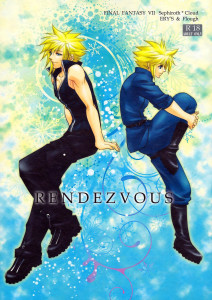 Final Fantasy VII dj - Rendezvous