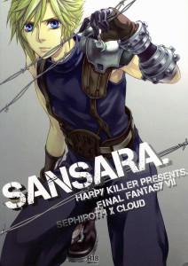 Final Fantasy VII dj - Sansara.