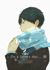 Haikyu!! dj - On a Snowy Day...