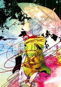 Kuroko no Basuke dj - Cicatrix Spectrum Anthology Extras
