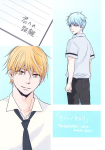 Kuroko no Basuke dj - The Distance to You
