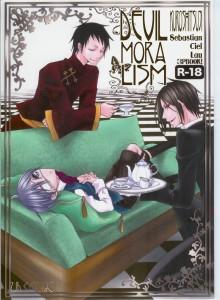 Kuroshitsuji dj - Kichiku Moralism
