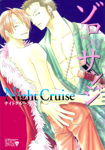 One Piece dj - Night Cruise