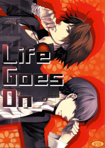 Persona 4 dj - Life Goes On