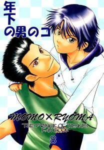Prince of Tennis dj - Toshishita no Otoko no Ko